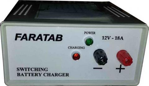 شارژر اتوماتیک صنعتی باطری ،  شارژر سوئیچینگ صنعتی باطری ، شارژر باتری ، شارژر صنعتی  باطری