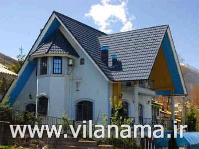 سقف شیبدار، خرپا، سقف دکرا، ورق پرچین، ورق گالوانیزه رنگی