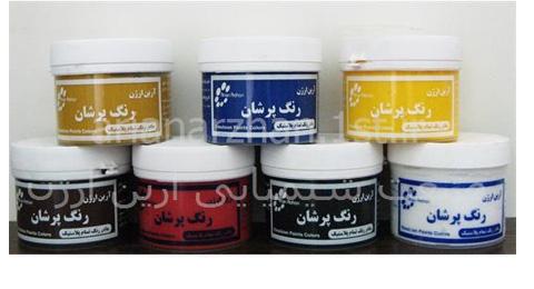 صنایع شیمیایی آرین آرژن
