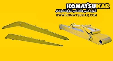 کوماتسو کار