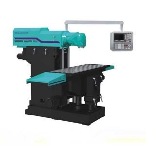 ماشین CNC چنگ گونگ  XA5756