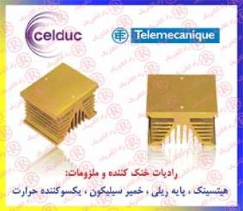 هیت سینک TELEMECANIQUE ، رادیات خنک کننده تله مکانیک ، پایه ریلی هیت سینک سلدوک ، خمیر سیلیکونCELDUC