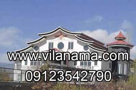 ویلانما مجری و طراح سقف ویلا، پوشش سقف ویلا