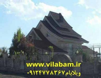 سقف ویلا، سقف آلاچیق، اجرای پوشش سقف سوله و خرپا