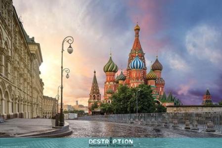 راهنمای سفر به مسکو روسیه