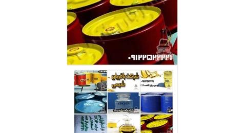 تولیدات روغن کمکی dop و روان کننده های pvc، حلال مشابه 402 و حلال های دیگر نفتی باقریان شیمی