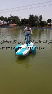 قایق پدالی فایبرگلاس_قایق دوچرخه ای