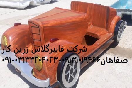 قایق تفریحی پدالی طرح ماشین فایبرگلاس