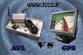 آسانترين راه  شناخت ردياب AVL  از رهياب GPS  چيست؟