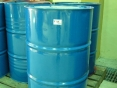 خرید و فروش منومر وینبل استاتvinyl acetate monomer (VAM)