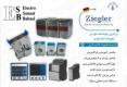 نمایندگی و مرکز پخش محصولات زیگلر - Ziegler - انواع لوازم اندازه گیری تابلوئی ، انواع میترهای اندازه گیری آنالوگ و دیجیتال در سایزهای 48 - 72 - 96 (آمپر متر - ولت متر - فرکانس متر - کسینوس فی متر - واتمتر - وارمتر) ، آمپر متر و ولت متر پشت گرد ، آمپر متر دیماند دار (کنتاکت دار)  ، انواع ترانس دیوسر ، ترانسدیوسر ایزوله ، مولتی فانکشن میتر (پاور آنالایزر) ، رله های حفاظتی ، ترانس جریان ، شنت ، انرژی میتر و لوازم اندازه گیری دستی (مولتی متر دیجیتال و کلمپ متر دیجیتال ) ، دستگاه تست عایقی (میگر)