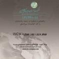 اخذ گواهینامه ایزو 14001 مدیریت زیست محیطی