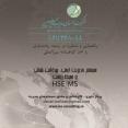 دریافت گواهینامه HSE در ایران ، سیستم مدیریت HSE