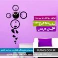 ایران کلاک فروشگاه اینترنتی انواع ساعت دیواری فانتزی جدید
