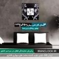 ایران کلاک فروشگاه ساعت دیواری فانتزی ... هم ساعت هم تابلو