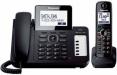 نمایندگی رسمی تلفن پاناسونیک Panasonic در ايران