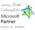 لایسنس های اورجینال مایکروسافت - ویندوز سرور 2008 و 2012