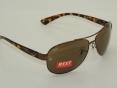 فروش ویژه انواع عینک های آفتابی اصل رکست Rext Eyewear