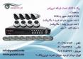 فروش  ویژه  پک 8  کانال دوربین مدار بسته تحت شبکه اسپرادو
