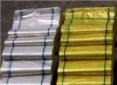 تولید و فروش گونی پلاستیکی