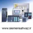 اتوماسیون صنعتی plc وتجهیزات اتوماسیون صنعتی زیمنس