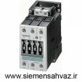 زیمنس اهواز وارد کننده انواع PLC ، درایو و سافت استارتر زیمنس