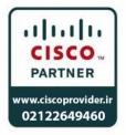 مرکز فروش و تعمیرات تخصصی تجهیزات شبکه سیسکو