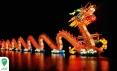 ارزانترین تور نوروزی چین