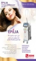 دستگاه لیزر دایود Diode Epilia RF