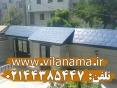 آردواز جهت پوشش سقف ویلا، پیشانی نمای ساختمان