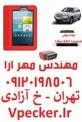 فروش دیاگ لیفان Lifan X431