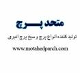 میخ پرچ انبری متحد پرچ