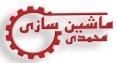 ماشین سازی محمد